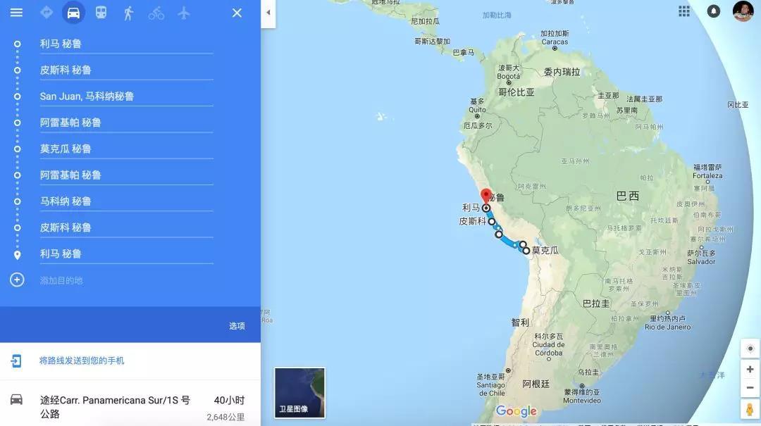 秘鲁地图位置世界地图图片