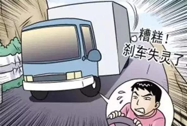 """汽车助力转向油_汽车""""五油三水""""都是哪些鬼,你知道吗?_山东零公里润滑科技 ..."""